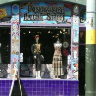 Clothing store at The Haight. I've got to take a look someday soon!